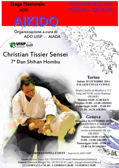 stage aikido tissier